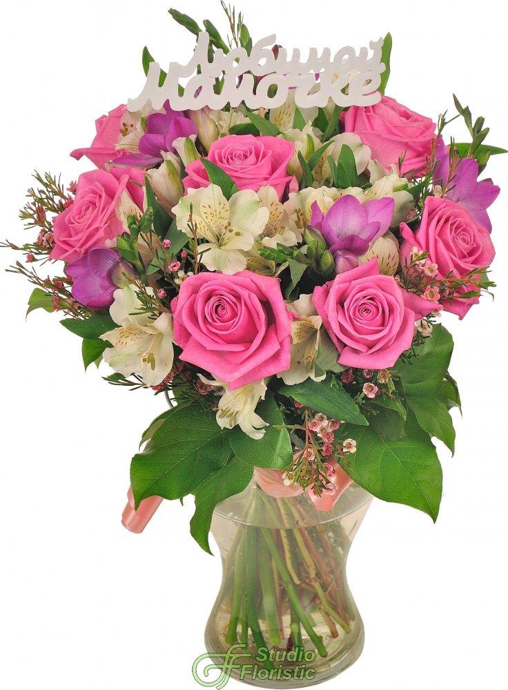 Букет букет, пожелание красивые как букеты цветов для мамы