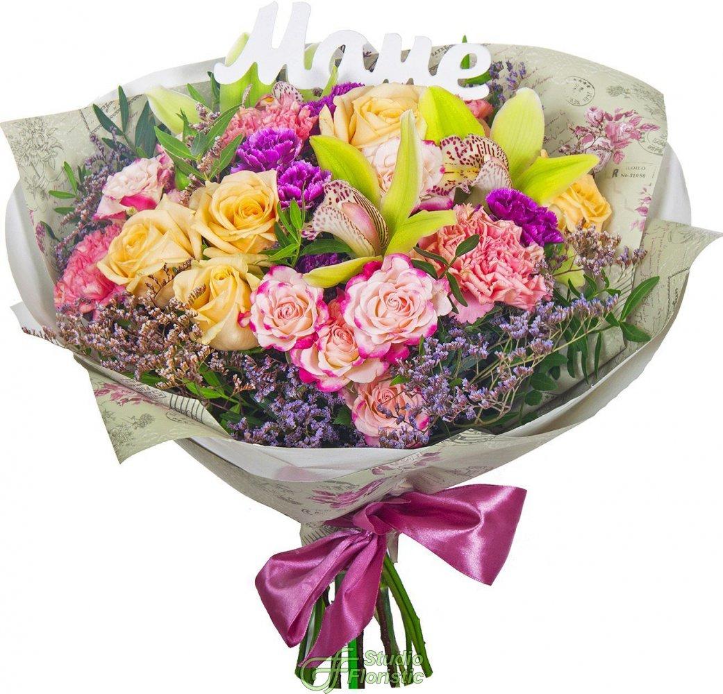 Купить букет цветы прима