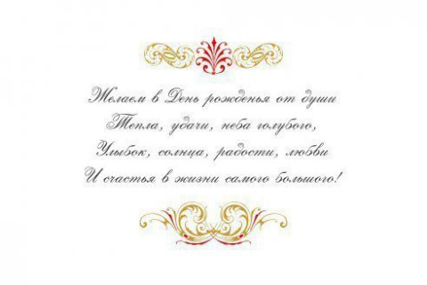 владимирович подпись на открытке от коллектива образец период цветения