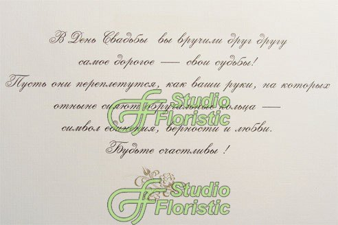 Как подписать открытку с днем свадьбы от коллег, ночей фредди крутые