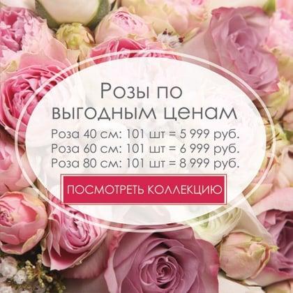 populyarniy-forum-dostavke-tsvetov